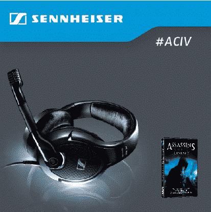 sennheiser-banner-design
