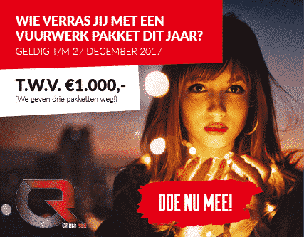china-red-vuurwerk-campagne-banner